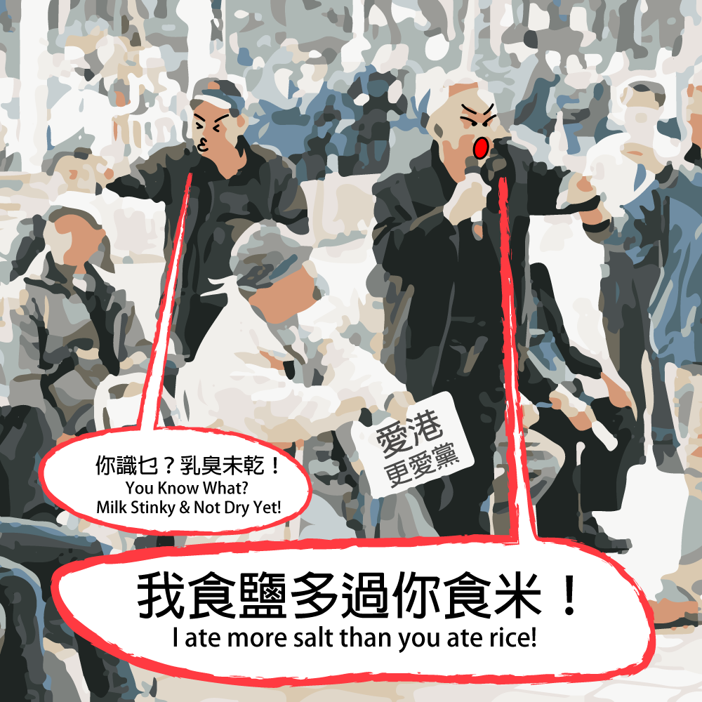 http://jonathanwu.leng.hk/wp-content/uploads/2012/12/salt-and-rice.png